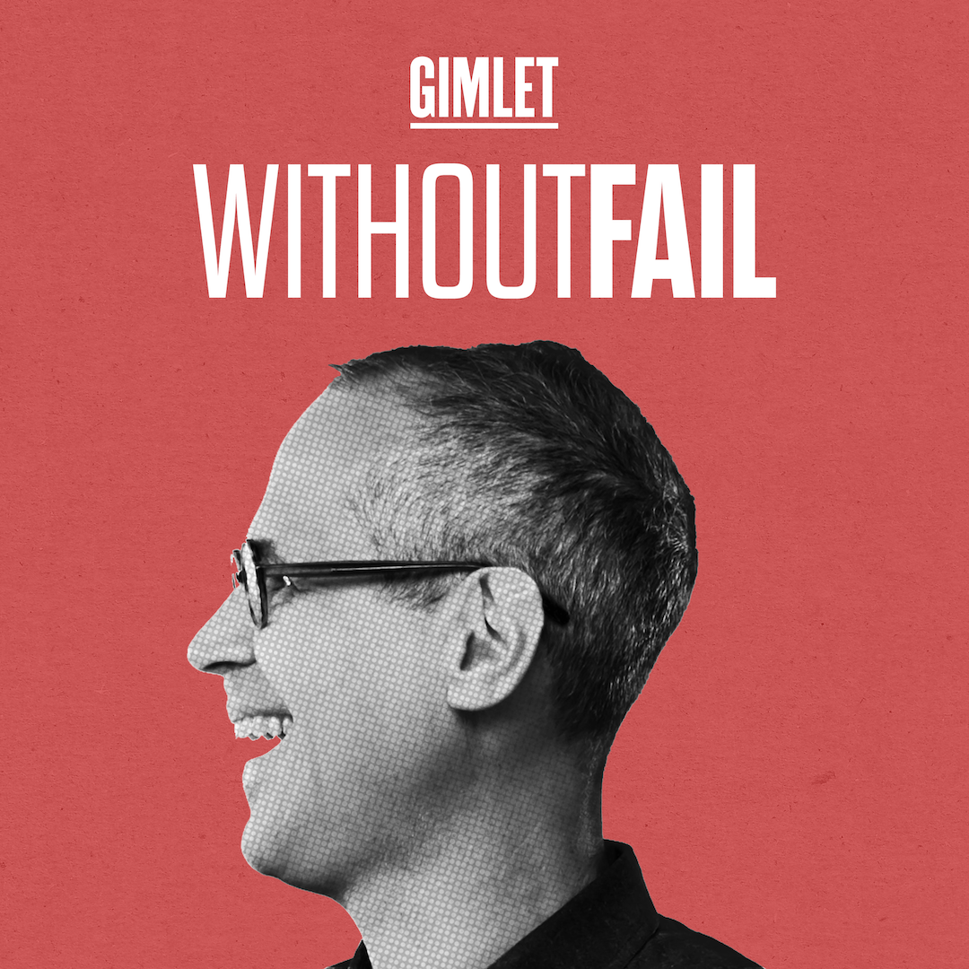 Without Fail podcast logo